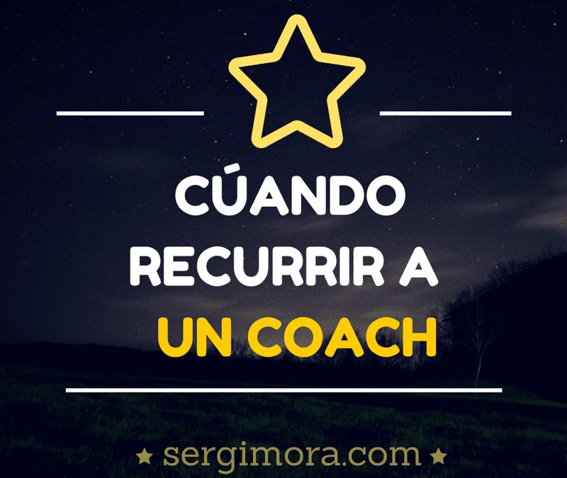 Cuándo recurrir a un coach personal y cuándo no.